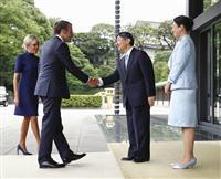 両陛下、マクロン仏大統領夫妻とご会見 通訳介さず仏語で和やかに