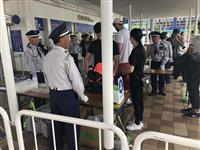 「仕方ないが少し不便」手荷物検査に長蛇の列 大阪市内