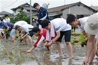日本学び留学へ 清風学園生が田植え体験