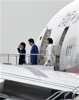 安倍首相が大阪入り G20サミットで「力強いメッセージ出したい」