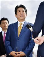 安倍首相「議長として共通点見出したい」 G20サミット出発前の発言全文