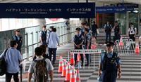 【G20】データ流通に国際ルール 意見対立に日本のリーダーシップ必要