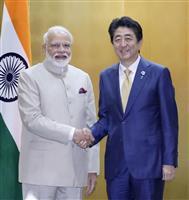 【G20】安倍首相、印豪両首脳らと個別に会談 「自由で開かれたインド太平洋」の進展確認