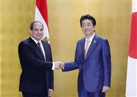 安倍首相、エジプト・シシ大統領と会談 「海洋プラスチック問題」で連携