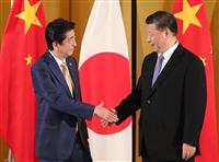 日中首脳会談 習近平氏、来春の国賓招請を受諾