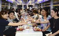車窓楽しみワイン堪能 北九州モノレールがイベント列車