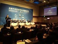 「中国は戦い抜くだろう」G20前、大阪で自由貿易推進フォーラム