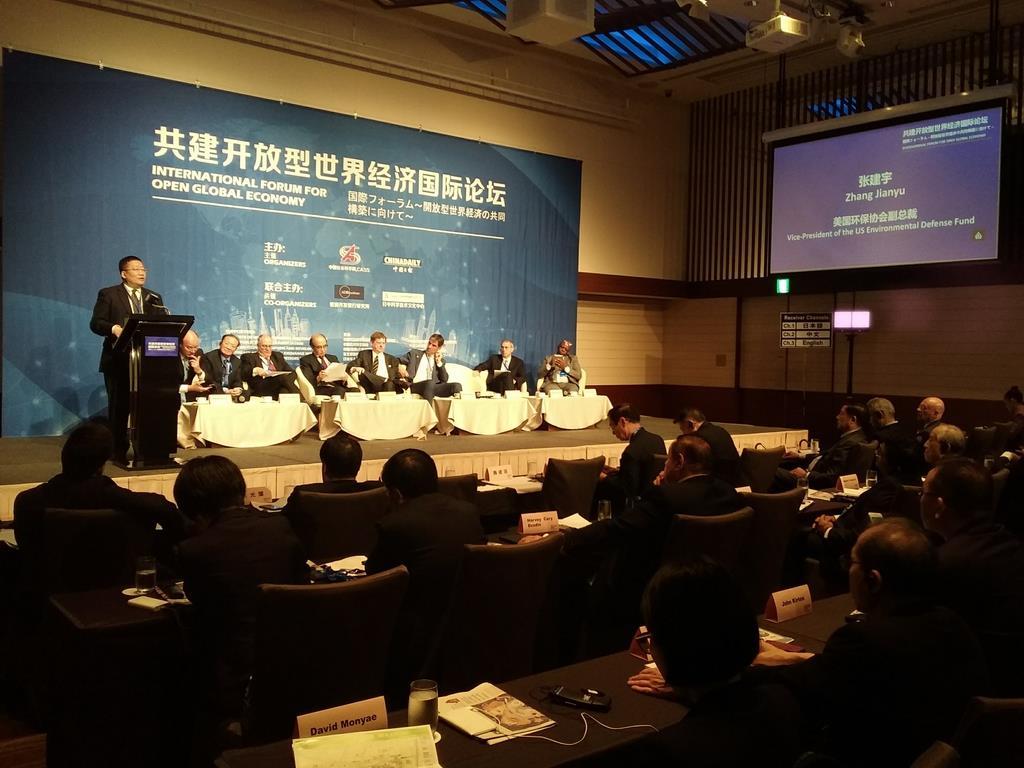 大阪市内で開かれた中国政府系機関による国際フォーラム「開放型世界経済の共同構築に向けて」=25日