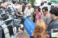 三菱重工もまた敗訴 韓国徴用工控訴審