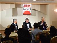 専門家が喝「日本人よ、目を覚ませ」 ジャパンフォワードが2周年イベント