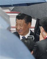中国の習近平国家主席が初来日 関空到着