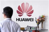 貿易休戦の条件 中国「華為の禁輸解除なら」 米中の駆け引き激化
