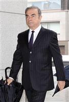 ゴーン被告、午後9時から「初会見」 G20に合わせ刑事司法批判か