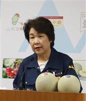 山形県沖地震で県が4億4300万円の追加補正