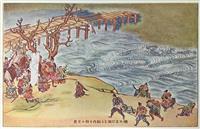 【日本人の心 楠木正成を読み解く】第2章 時代の先駆者が伝えるもの(9)赤十字の理念と…