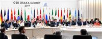 「関税合戦」泥沼化に懸念 首相「必要な行動が責務」