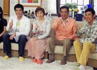 「穏やかに旅立ち」 高嶋政宏さん、政伸さん兄弟がコメント