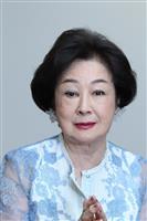 司葉子さん「とても明るい方」 高島忠夫さん死去