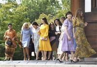G20参加国首脳のパートナーは京都訪問 東福寺で青もみじに感嘆