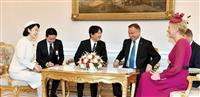 「文化交流つなぐ皇室」元駐日ポーランド大使が期待 秋篠宮ご夫妻の欧州ご訪問