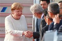 G20 メルケル独首相が到着