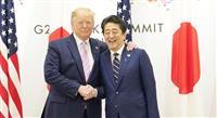日米首脳会談始まる 首相「短期間の往来、強固な同盟の証」
