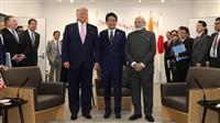 日米印首脳「開かれたインド太平洋」実現へ協力確認