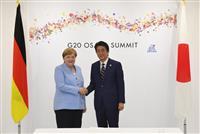 首相、メルケル独首相と会談 北朝鮮非核化で一致