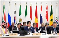 「大阪サミットでも美しい調和を」首相G20全体会合冒頭発言全文