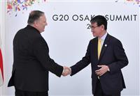 河野外相、米国務長官と中東情勢での連携確認