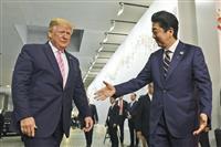 3カ月連続の日米首脳会談 盟強化再確認も、貿易交渉は首相の双肩に