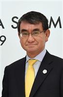日韓外相が立ち話 徴用工訴訟で日本の立場伝達