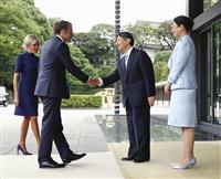 【皇室ウイークリー】(596)21日~27日 両陛下、保育園で買い物ごっこ 仏語で大統…