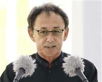 【沖縄取材の現場から】玉城デニー沖縄知事の無邪気な中国認識