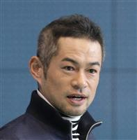 イチローさんが1位 東京五輪は競泳などに関心