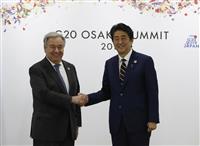 国連事務総長、気候変動で強い公約を