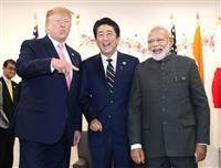 モディ印首相、日米の「インド太平洋」に協力し中露とも連携