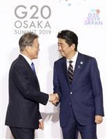 「敏感な韓日関係」 G20、韓国メディアも疑心暗鬼?