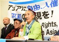 亡命ウイグル人ら、中国の弾圧訴え抗議デモ