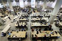 お茶屋遊びから最先端技術まで G20国際メディアセンター