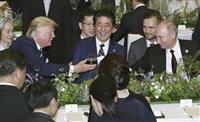 世界に「OSAKA」アピール 晩餐会・伝統文化でおもてなし