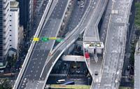 30日昼まで阪神高速環状線などの全面通行止め続く G20首脳離日で