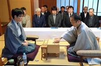 """ヒューリック杯棋聖戦 """"頂上決戦""""第3局始まる"""