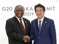 首相、南アフリカ大統領に「大阪トラック」参加を要請