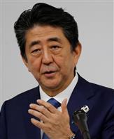安倍首相がG20議長記者会見「強い意志を世界に発信できた」