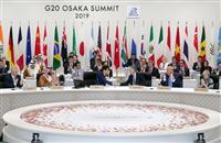 米国の「保護主義」間接的に牽制 G20首脳宣言