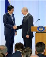 日露首脳が会談、平和条約交渉の継続確認 共同経済活動で秋にもパイロット事業実施