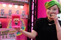 【経済インサイド】売れ筋はサプライズトイ、玩具市場「女児」で復調