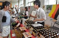 ドイツの食文化など紹介 群馬県庁でイベント