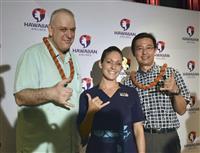 11月から福岡-ホノルル線 米ハワイアン航空、5年ぶり再開